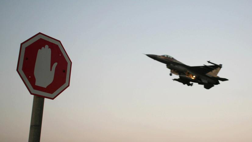 Пассажирский лайнер чуть не попал под обстрел при атаке Израиля в САР