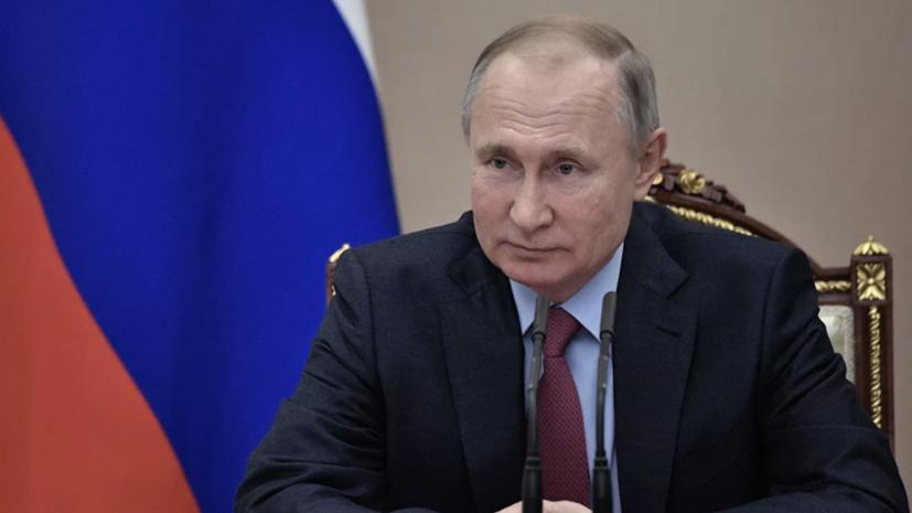 Путин подписал указ о выплатах ветеранам к 75-летию Победы