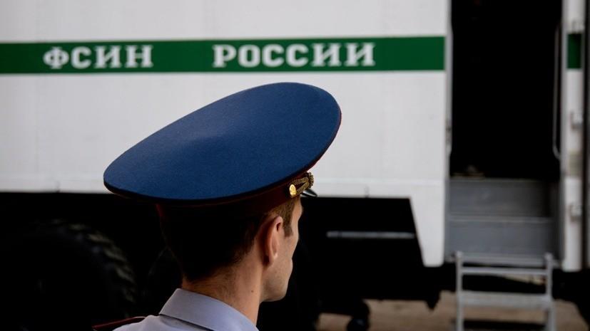 Главу ФСИН по Северной Осетии задержали по делу о растрате