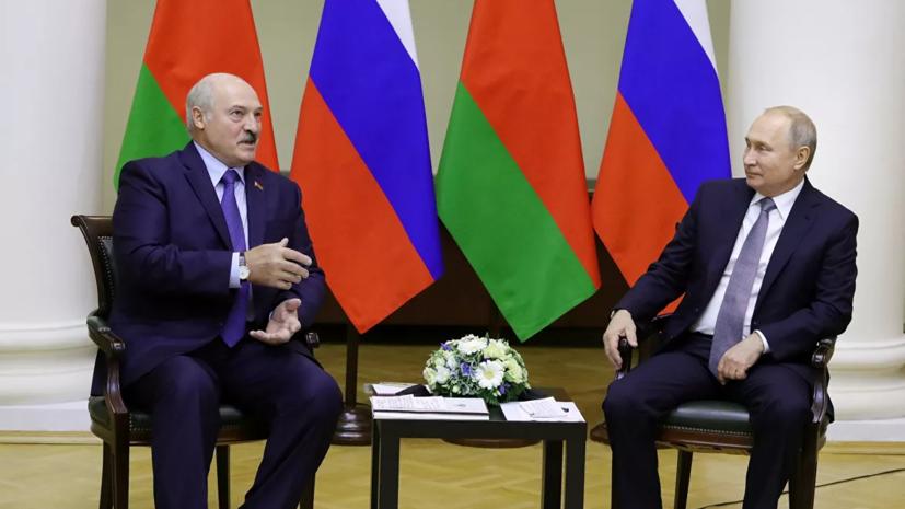 Путин и Лукашенко начали переговоры в Сочи