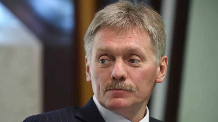 Песков прокомментировал посадку борта с делегацией в Минеральных Водах