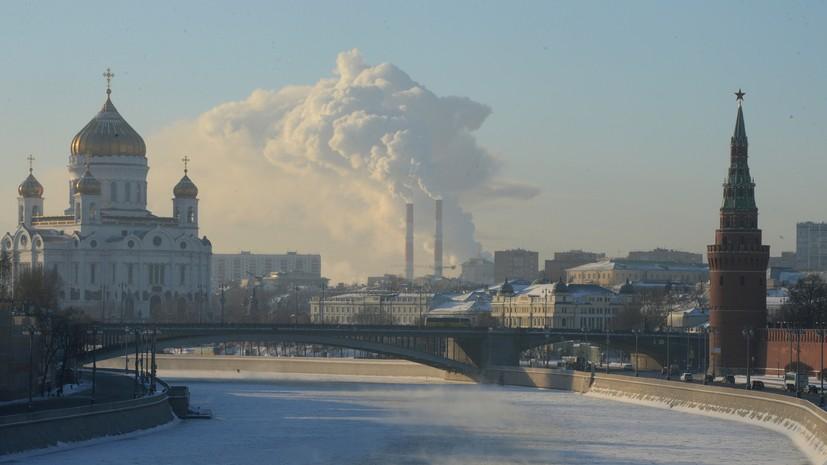 Недолгие заморозки: на выходных синоптики прогнозируют самый холодный день зимы в Москве