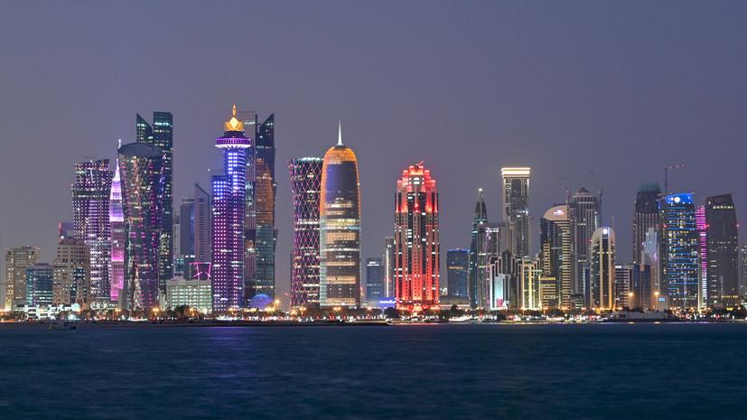 Дорогой алкоголь, большая стройка и права женщин: что рассказывают живущие в Катаре россияне за два года до ЧМ-2022