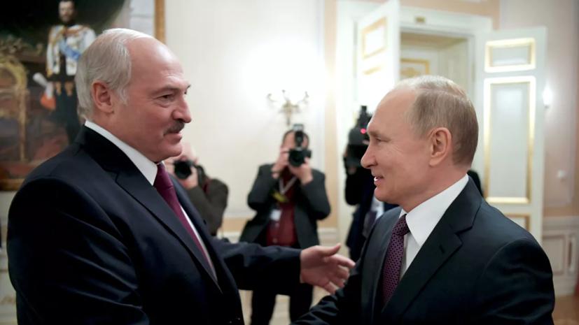 Путин и Лукашенко приступили к переговорам в расширенных составах