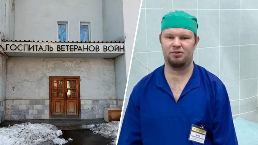 «Меня оклеветали»: медбрат кировского госпиталя заявил о непричастности к анонимному «признанию» в убийствах ветеранов