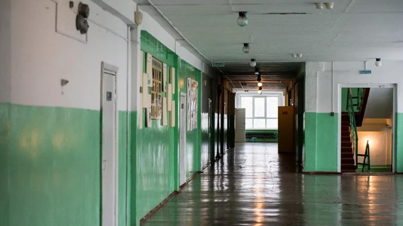 В Перми уволили учителя после сообщений о неподобающем поведении в школе