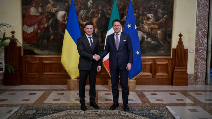 Зеленский заявил о «новой главе партнёрства» с Италией