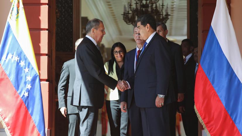 Мадуро пригласили посетить Москву на 75-летие Победы