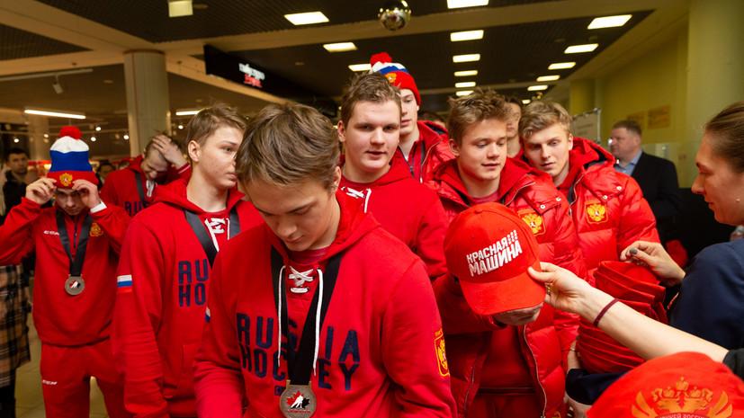 Сборная России по хоккею U18 уступила США на Турнире пяти наций