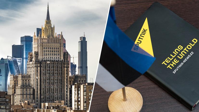 «Работают двойные стандарты»: посол России предупредил Латвию и Эстонию об ответе за травлю журналистов