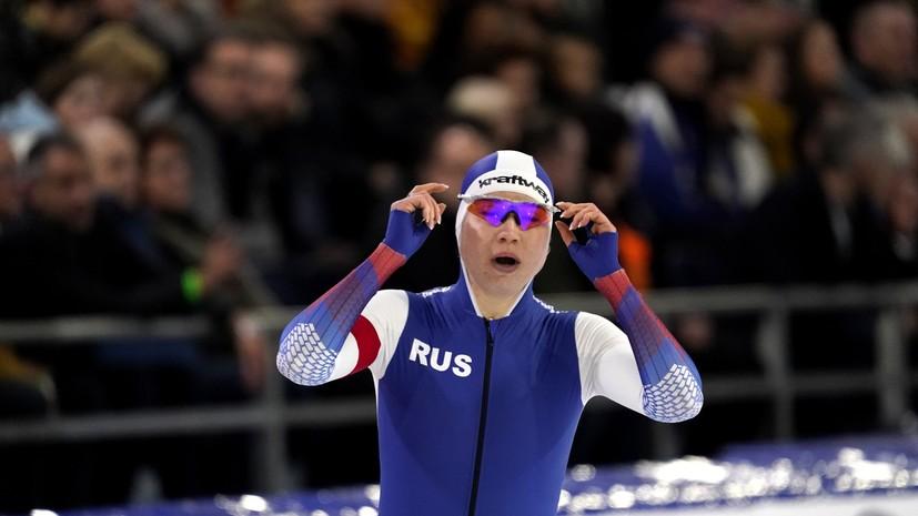 Конькобежка Фаткулина завоевала серебро на дистанции 1000 м на этапе КМ в Канаде
