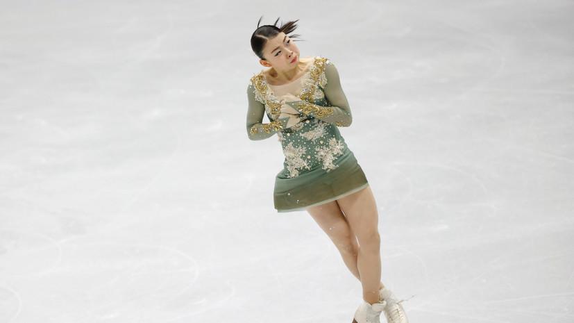 Японская фигуристка Кихира второй год подряд выиграла Турнир четырёх континентов