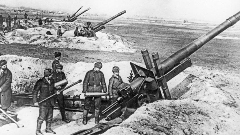 «Лишили повода для сепаратных переговоров»: как Восточно-Померанская операция сорвала планы гитлеровских дипломатов