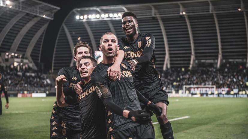 Сенсационное поражение «Ювентуса», волевая победа «Монако» и триллер в Леверкузене: события дня в европейском футболе