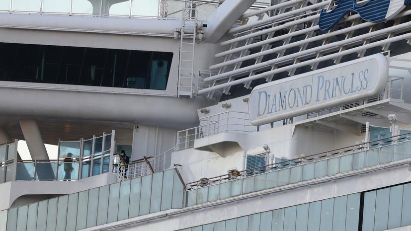 СМИ: Ещё у семерых пассажиров лайнера в Японии выявлен коронавирус
