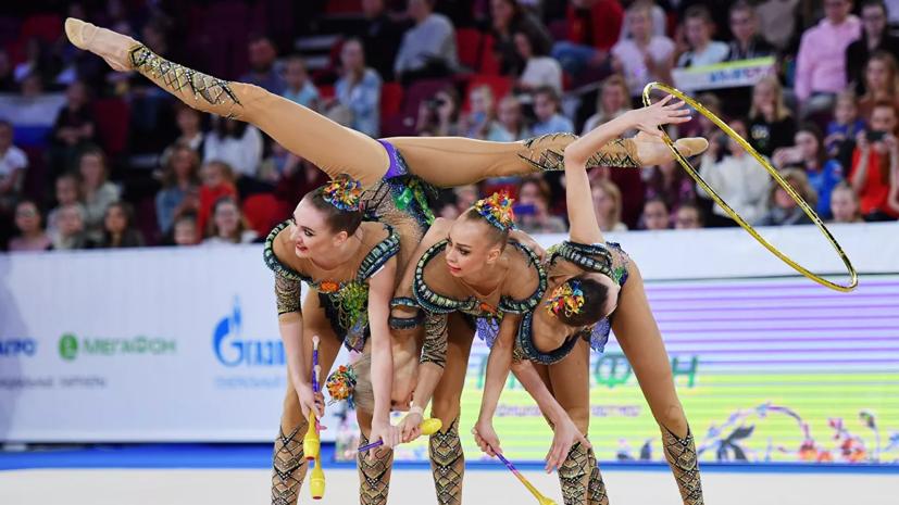 Россиянки победили во всех упражнениях на этапе Гран-при по художественной гимнастике в Москве