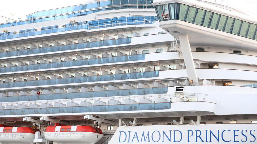 У находящегося на лайнере в Японии украинца обнаружили коронавирус