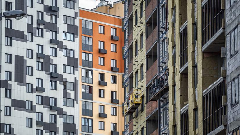 В России предложили зафиксировать наценку на квартиры в новостройках