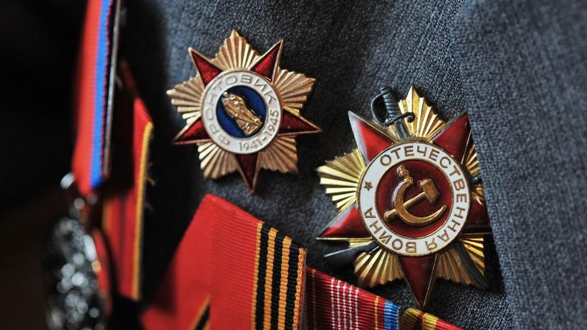 Правительство выделило средства на выплаты к 75-летию Победы