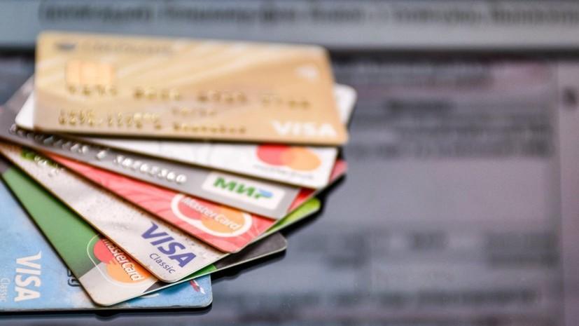 Эксперт рассказал о защите от нового способа кражи денег со счетов