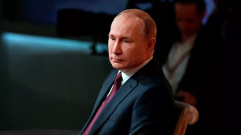 Путин заявил, что обстановка в мире становится всё более турбулентной