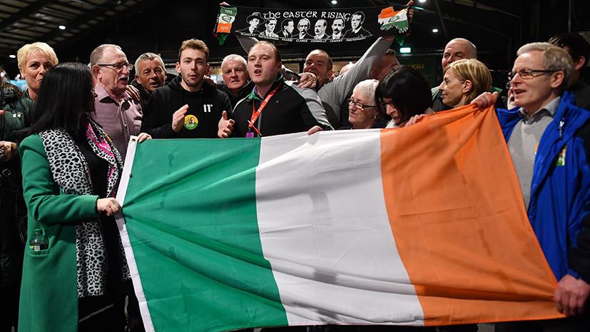 «Реакция на брексит»: как успех радикальной партии на выборах в Ирландии может повлиять на ситуацию в Великобритании
