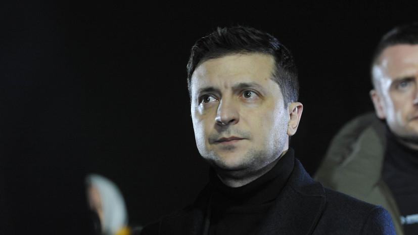 """Во фракции """"Слуга народа"""" заявили о хронической усталости у Зеленского"""