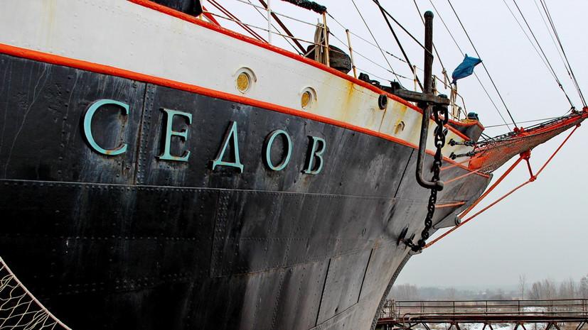 Барк «Седов» вышел из Монтевидео к архипелагу Южная Георгия