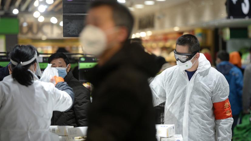 Число жертв коронавируса в Китае увеличилось до 1016