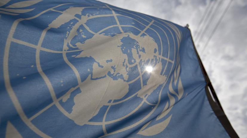 Антонов: Россия надеется на поддержку партнёров по встрече «пятёрки» СБ ООН