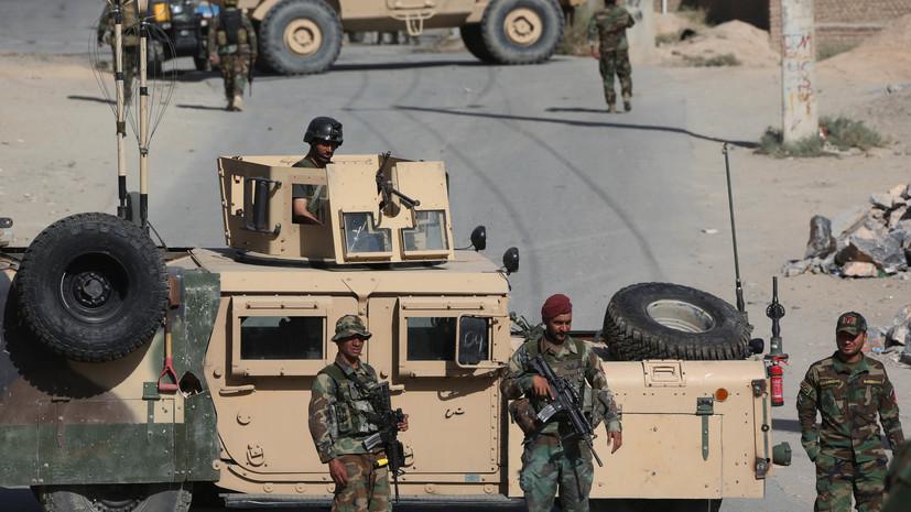 СМИ сообщили о гибели трёх человек при взрыве у университета в Кабуле