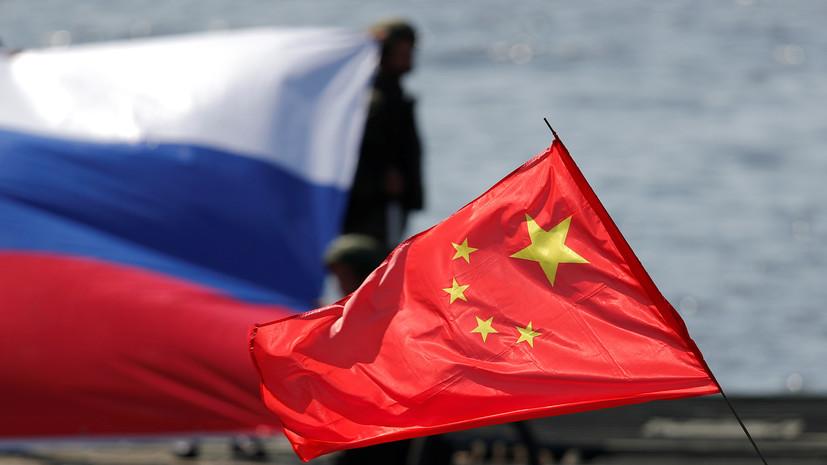 Контрразведка США отнесла Россию и Китай к главным угрозам