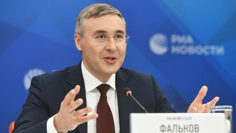 Фальков рассказал о мерах по привлечению бизнеса к финансированию науки