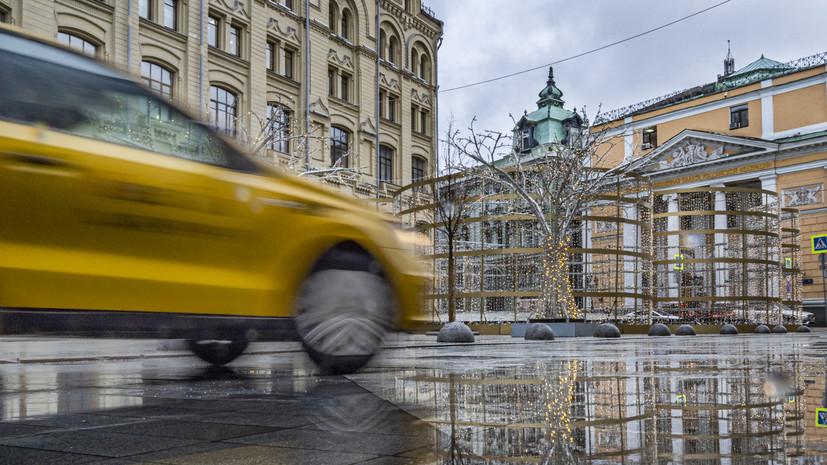 Эксперты назвали средний заработок таксистов в Москве