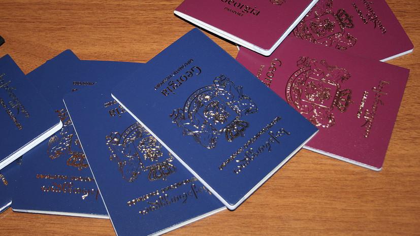 В МИД России оценили возможность отмены виз для граждан Грузии