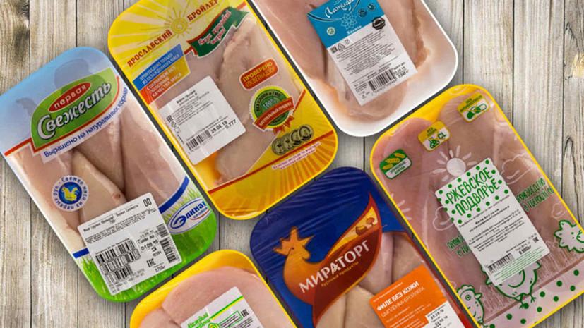 «Росконтроль» проверил качество куриного филе