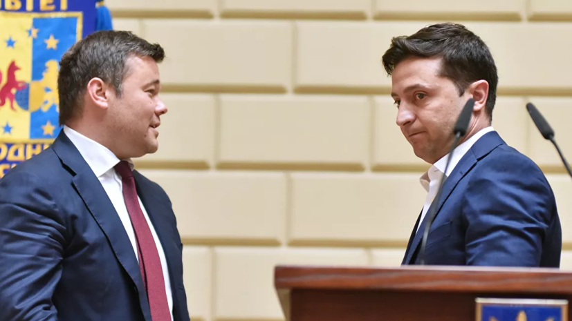 Зеленский уволил Богдана с поста руководителя офиса президента