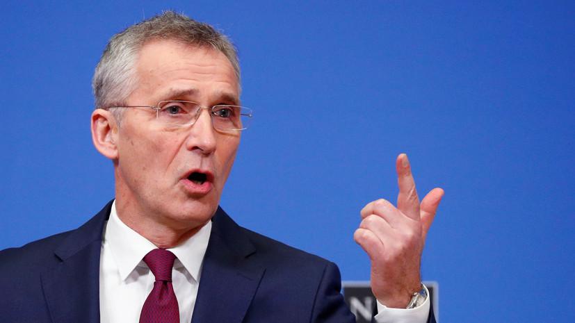 Столтенберг: распад ДРСМД продемонстрировал силу НАТО