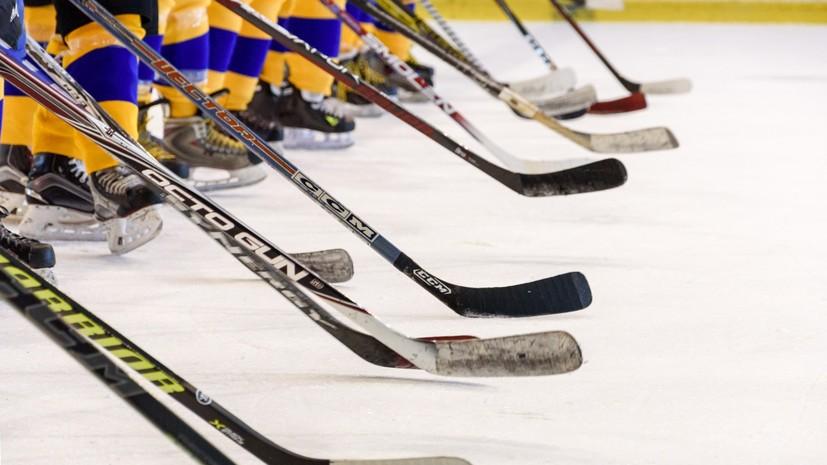 СМИ: В НХЛ возник дефицит клюшек из-за коронавируса