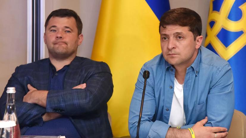 В Раде прокомментировали увольнение Богдана