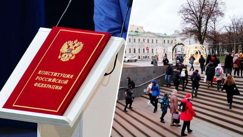 «Существуют разные точки зрения»: в Кремле не исключили проведение голосования по поправкам к Конституции в будний день