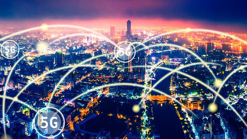 «Получить независимость от импорта»: как в России разрабатывают сети 5G