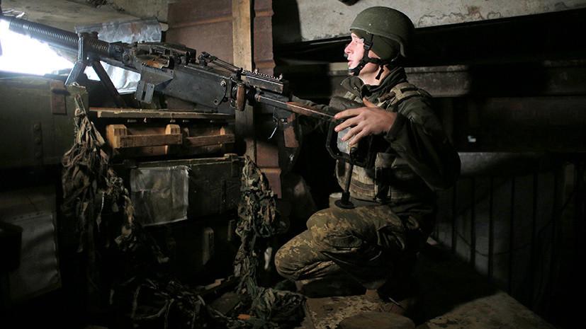 В ожидании перемирия: почему Киев за пять лет не выполнил условия «Минска-2»