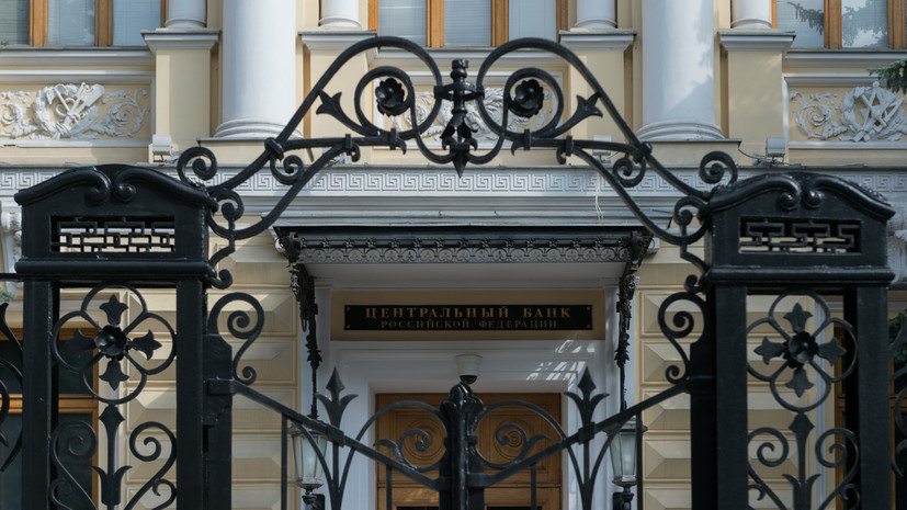 Минфин и ЦБ договорились о выводе Банка России из капитала Сбербанка