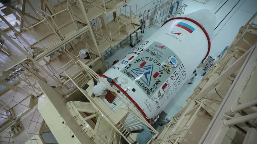 «Роскосмос» отложил запуск спутника «Метеор-М» на 2021 год