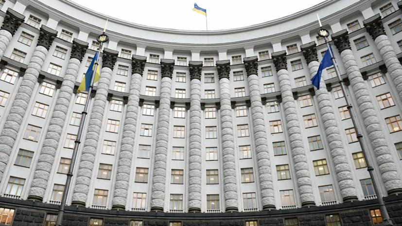 Правительство Украины создало агентство для управления госдолгом