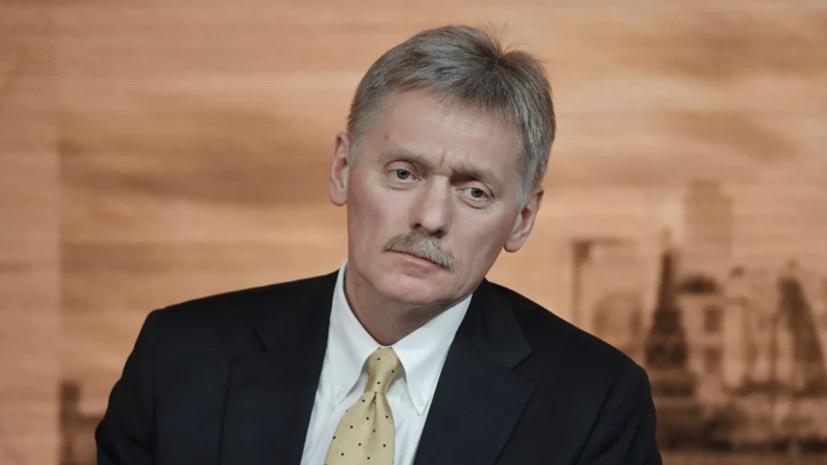 В Кремле дали оценку идее обмена воды для Крыма на уступки по Донбассу
