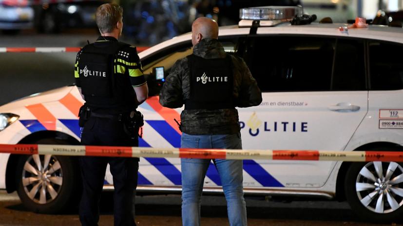 Нидерландская полиция проверяет подозрительное письмо в Маастрихте