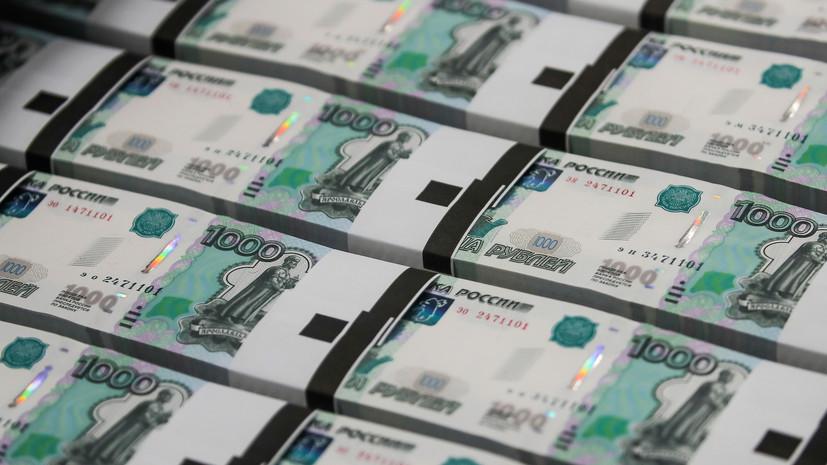 Минфин назвал объём дефицита бюджета России в январе