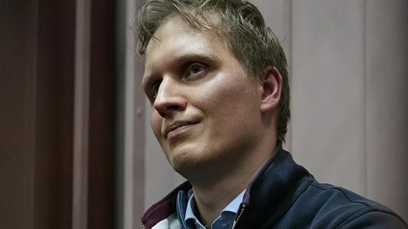 Мосгорсуд отпустил под домашний арест трёх фигурантов дела Калви